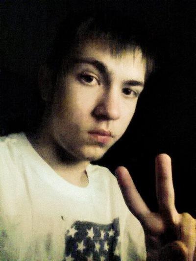 Никита Якушкин, 13 июня , Пермь, id133026219