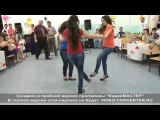 ��������� �������/ Armenian wedding/ Haykakan harsanik (����� �� ���)avi