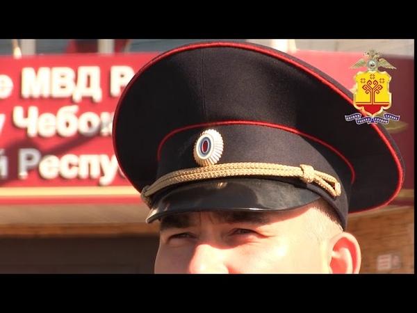 Питейки и разливайки МВД по Чув Респ