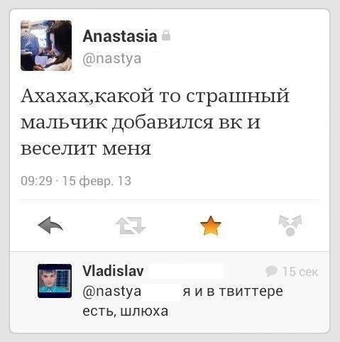 Rbza_3SPvlg.jpg
