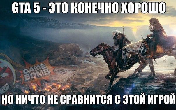 Кому GTA5 а мне...