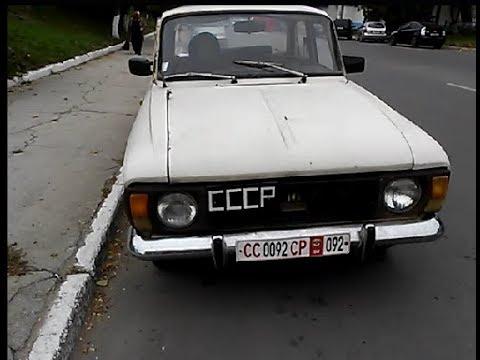 Самые родные авто номера для граждан СССР . Продолжаем передвигаться на номерах СССР