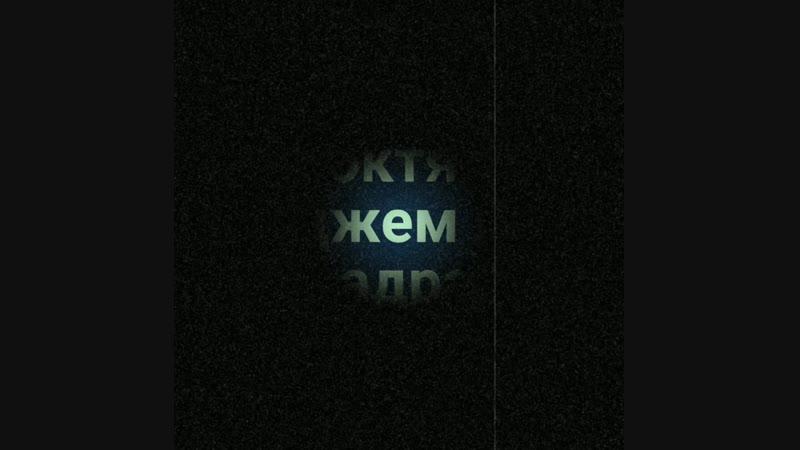 23го октября, в легендарном джаз-клубе Квадрат(васька, 13я линия, 70, пространство Арт-муза, 2й эт.) джем-сейшн, начало 20:0