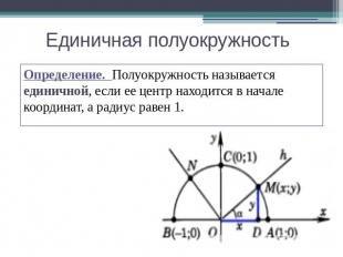 Банк заданий по математике гиа