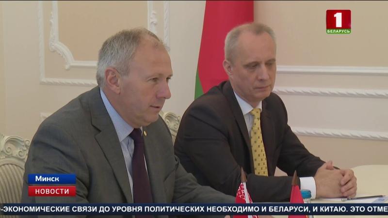 Подтянуть торгово-экономические связи до уровня политических необходимо Беларуси и Китаю