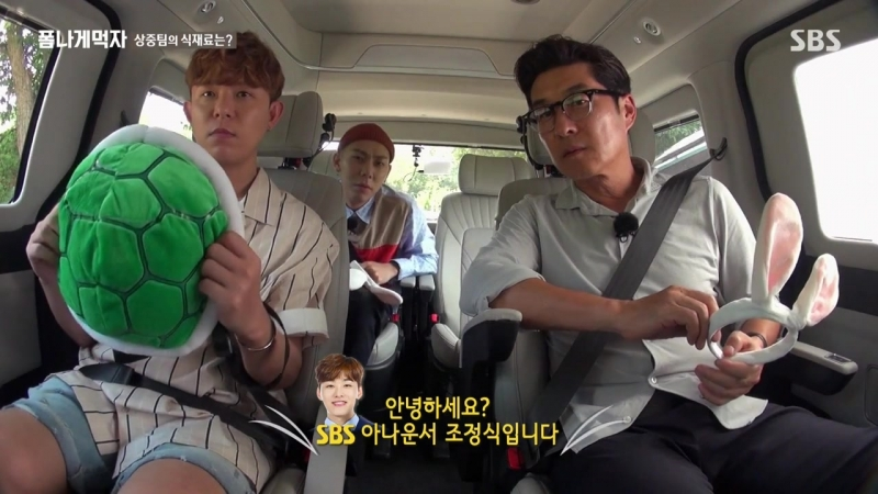 Eat In Style 180921 Episode 3