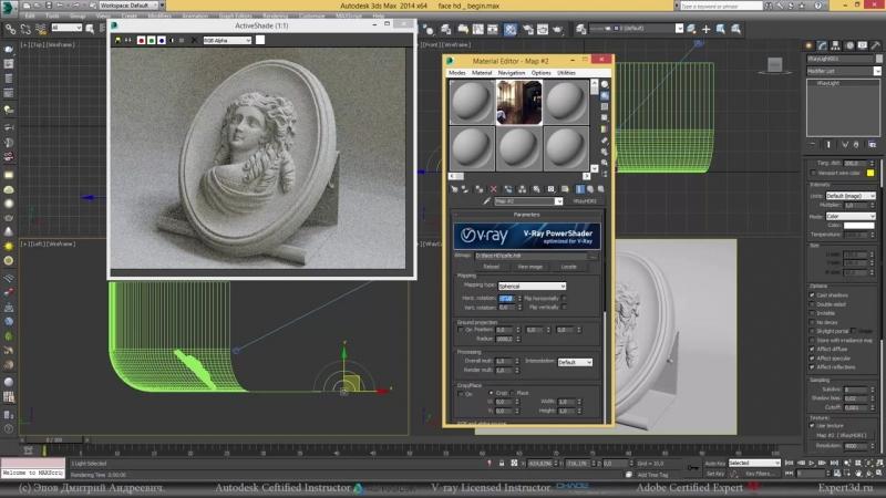 IBL HDR Визуализация объекта в 3ds max и V ray 3d Object visualization in 3d