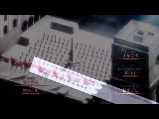 Shingeki no Anon [Overlaid]