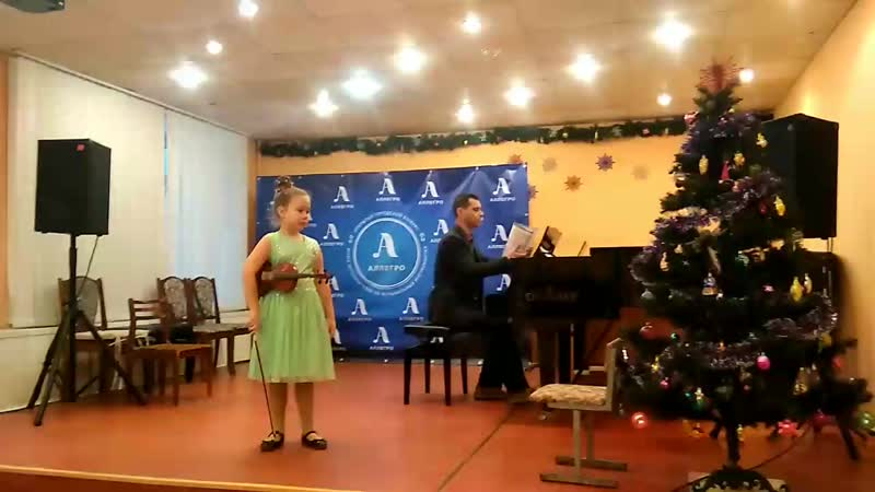 Анечка(2 класс) городском конкурсе Аллегро 2018 Хоровод Н.Бакланова