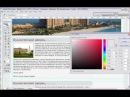 Создание дизайна сайта для блога путешественника, урок №5 Верстаем контент