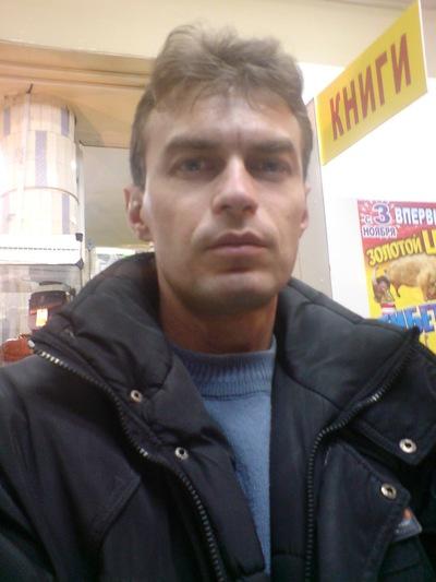 Вадим Чунаев, 14 мая 1975, Днепропетровск, id191889678