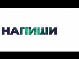 UDS Game промо ролик 2018 #2 (Русский) (1)