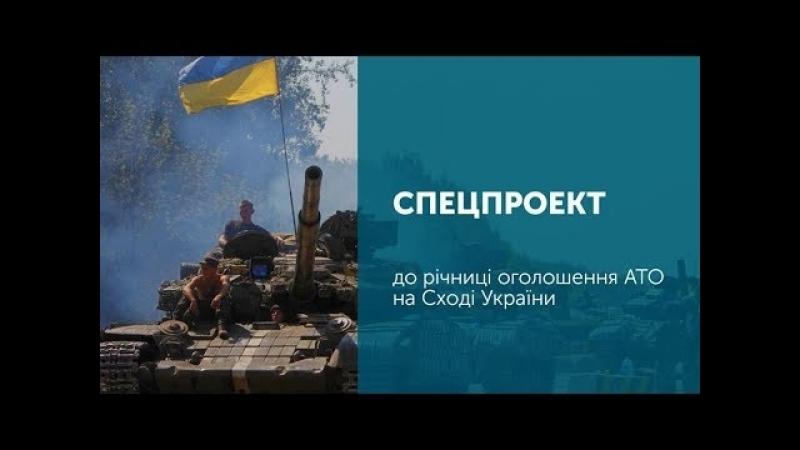 Інтерв'ю секретаря РНБО України Олександра Турчинова 13 04 2018