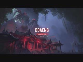 ok but ddaeng ft tokyo