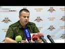 Даниил Безсонов о ситуации в ДНР на 15.08.18. Актуально