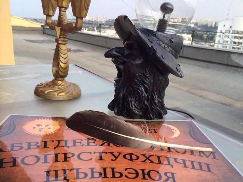 Живые квесты в Белгороде