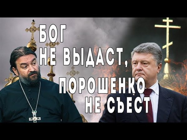 Священнослужитель Ткачев в «Большом интервью на Ukraina.ru»