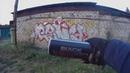 Graffiti-Reny-abandoned place-chrome graffiti. (Хром бомбинг)
