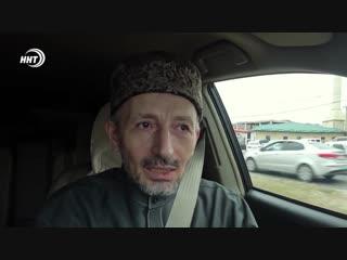 Эксклюзивное интервью с Муфтием Дагестана Ахмадом Афанди