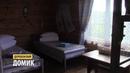 Гостиница | Гостиный Двор Нехачево