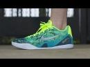 Обзор Nike Kobe IX 9 EM Low Easter