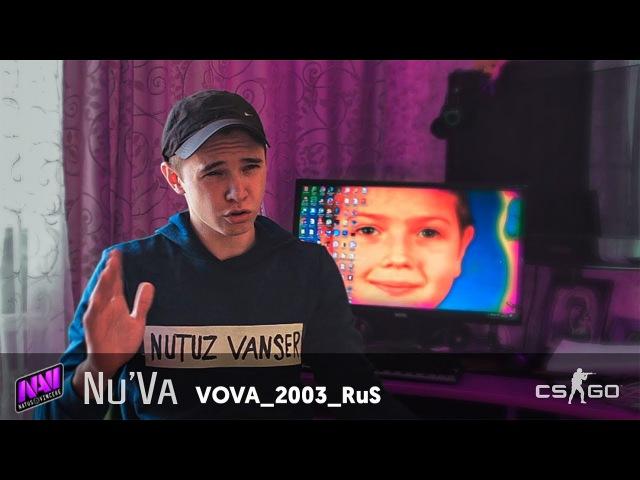 CS:GO Player Profiles - VoVa_2003_Rus - Nu`Va