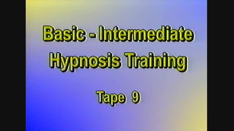 Gerald Kein - Beginner-Intermediate Hypnosis training - 09