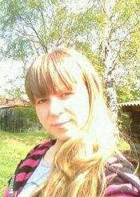 Анютка Бушмакова, 2 ноября 1998, Слюдянка, id194136841