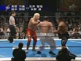 NJPW G1 Climax 2006 (2006.08.06) - День 1
