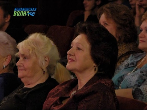 Конаковский колледж отметил 40 летний юбилей