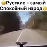 Instagram post by ТЫ не поверишь! • Oct 13, 2018 at 738am UTC