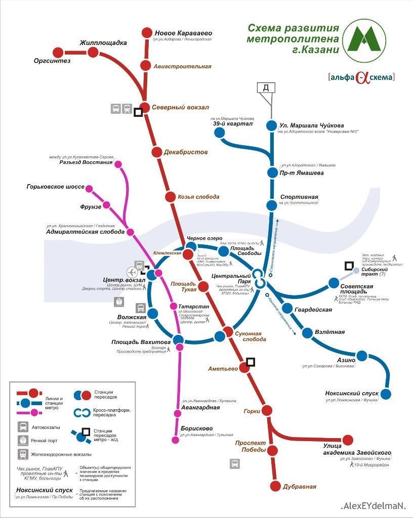 Казанский метрополитен схемы станций