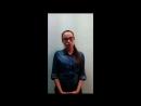 Отзыв Доброскоковой Евгении выпускницы Академии Грант Расширенного массажа