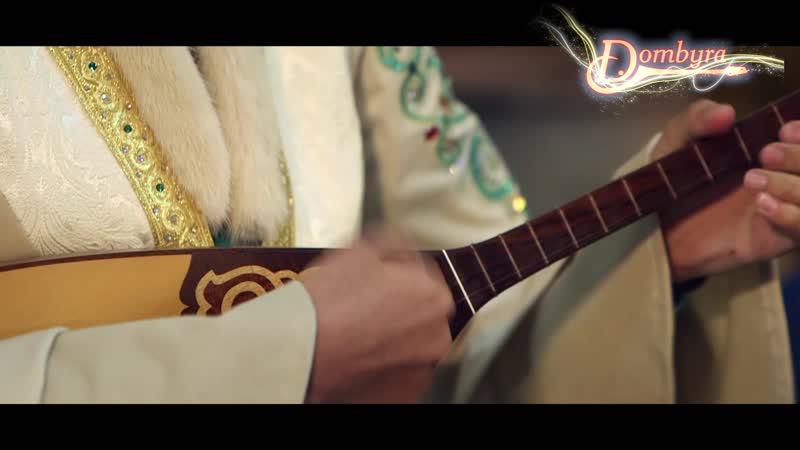 Алатау ансамблі - «Бақтыбайдың әуені» Жамағат Хафизұлы