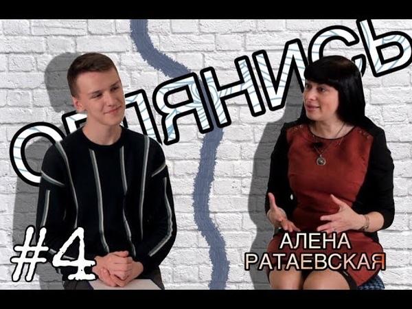 ОГЛЯНИСЬ программа Артёма Савицкого || БАССЕТ-ХАУНД ОЛЕНЕГОРСК