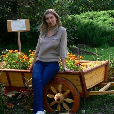 Натали Белоцерковская, 29 декабря 1989, Сызрань, id29628700