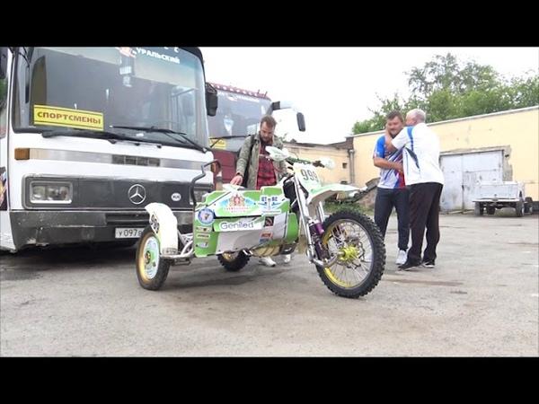 Игорь Полухин — Чемпион России по мотокроссу с колясками