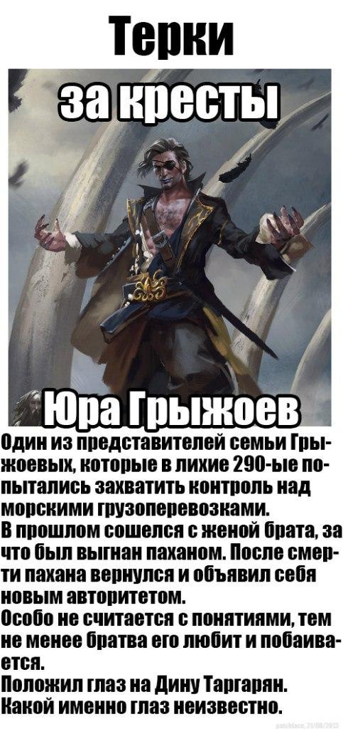 Игры престолов / Game of Thrones - Страница 5 U4mseKt4SGs