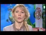 Алена Попова в программе
