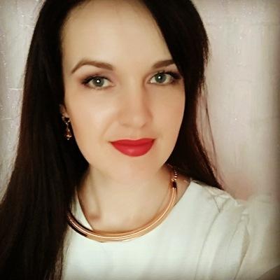 Ольга Кошечкина