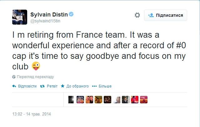 Дистен: Это был прекрасный опыт - 0 матчей за сборную Франции - изображение 1