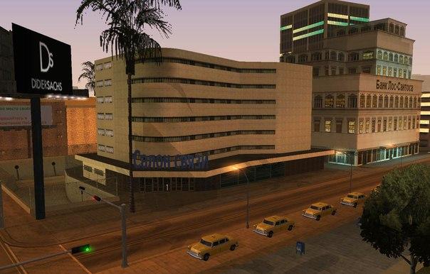Внешний вид салона связи GTA San Andreas Multiplayer на AdvanceRP