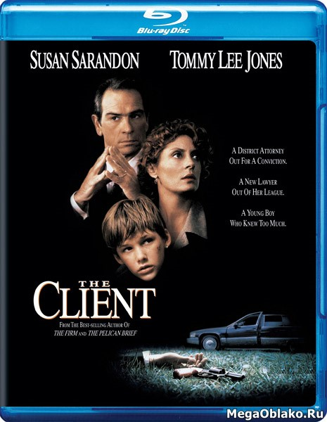 Клиент / The Client (1994/BDRip/HDRip)