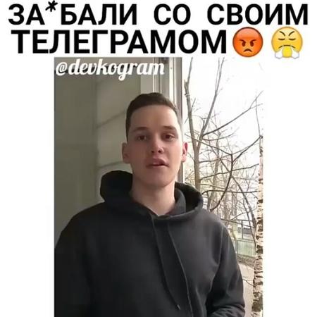 Instagram post by Вовчик • Apr 26, 2018 at 7:33pm UTC