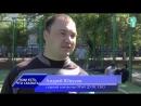 18 07 18 Полицейские СКО сыграли в футбол Т