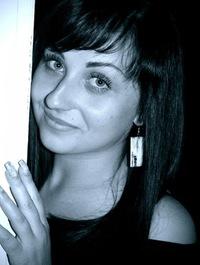 Анастасия Смирнова, 10 февраля 1989, Запорожье, id194919446