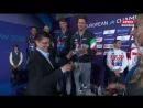 Чемпионат Европы 2018 4x100 м Вольный стиль Церемония награждения