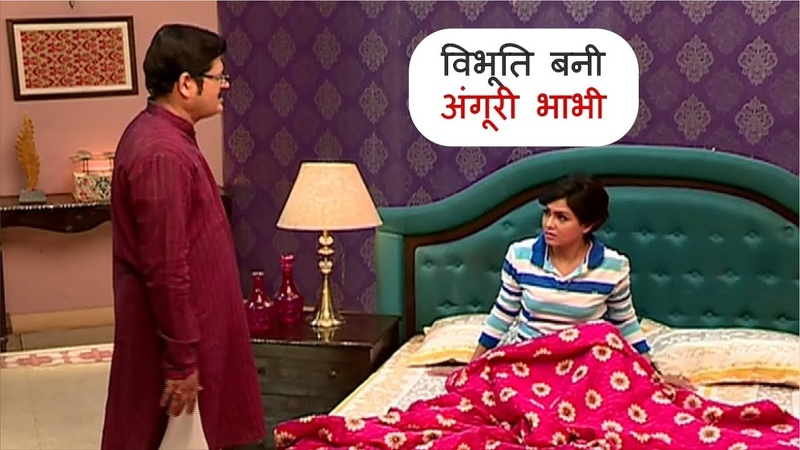 Bhabiji Ghar Par Hain Serial Upcoming Twist | 18th January Full Episode | On Location Shoot