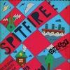 30/06 -Spitfire @Последний концерт клуба Dusche