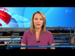 Репортаж «Первого канала» о старте конкурса «Лидеры России» 2018-2019 гг
